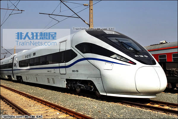 2014年12月27日。北京环形铁道。基于ZEFIRO平台的CRH1A型动车组。(图片/8K-140_SXC)