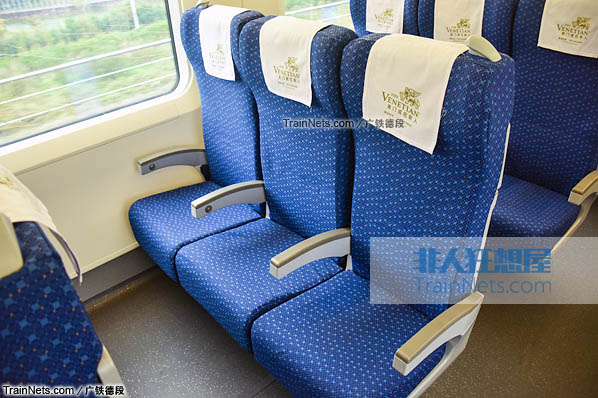 2016年2月。广珠城际铁路。新一代CRH1A型动车组(Zefiro)。二等座。(图/广铁德段)