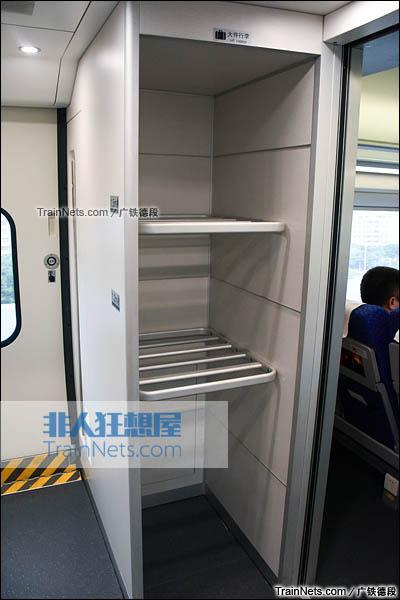 2016年2月。广珠城际铁路。新一代CRH1A型动车组(Zefiro)。大件行李架。(图/广铁德段)