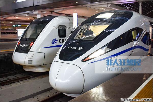 2016年2月。广珠城际铁路。两代CRH1A型动车组。(图/广铁德段)
