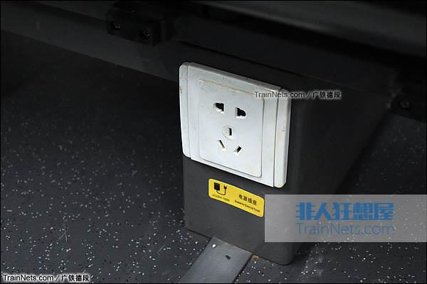 2016年2月。广珠城际铁路。新一代CRH1A型动车组(Zefiro)。一等座,220V电源插座。(图/广铁德段)