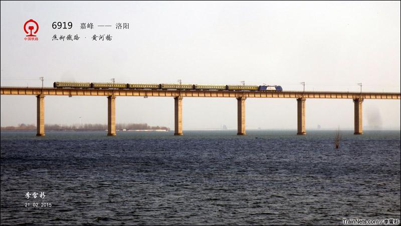 2015年02月21日。河南济源。黄河西霞院库区北岸,6919次,嘉峰-洛阳通过焦柳线黄河桥。