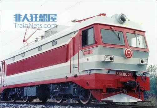 SS5型电力机车。(互联网照片,请作者联系本站)
