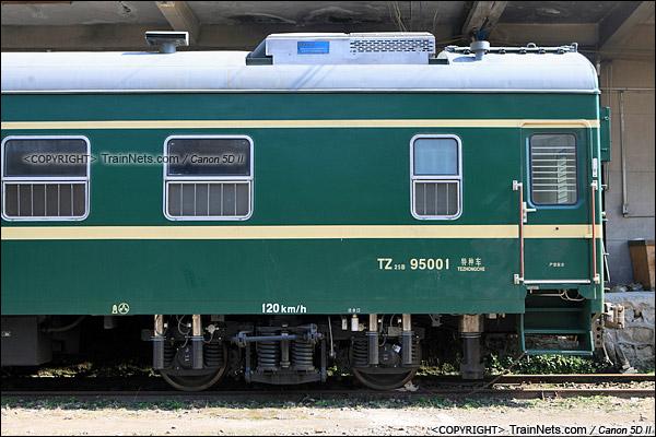 2014年12月31日。广东深圳。TZ25B型特种客车。(IMG-0325-141231)