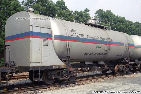 2003年。广州石化。GY60S型丁二烯罐车。(P2411/火车仔)