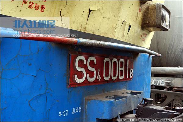 2014年7月18日。配属成局西段的SS4型电力机车。机车号码牌。(DSC02088-140718)