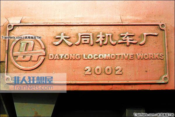 2013年1月。配属西局西段的SS7D型电力机车。机车厂牌。(图/武局南段T96)