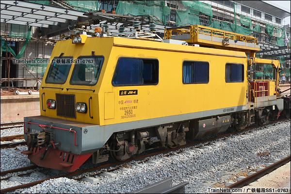 2014年6月。广东韶赣铁路。配属中铁的金鹰JW-4型接触网作业车。(图/广铁韶段SS1-0763)