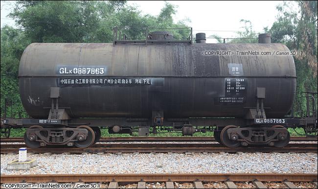2015年3月31日。广州石化工业站。GLK型沥青罐车。(IMG-4157-150531/火车仔)