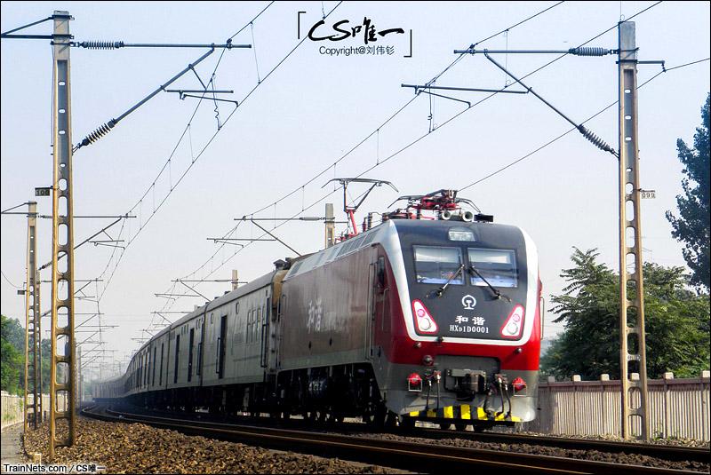 2012年8月。京广线382公里处,河北省邢台市境内,HXD1D-0001号牵引X103次,开始30万公里考核。(图/CS唯一)