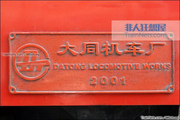 武昌折返段。配属兰局兰局的SS7E型电力机车。0001号机车厂牌。(图/MSchuey)
