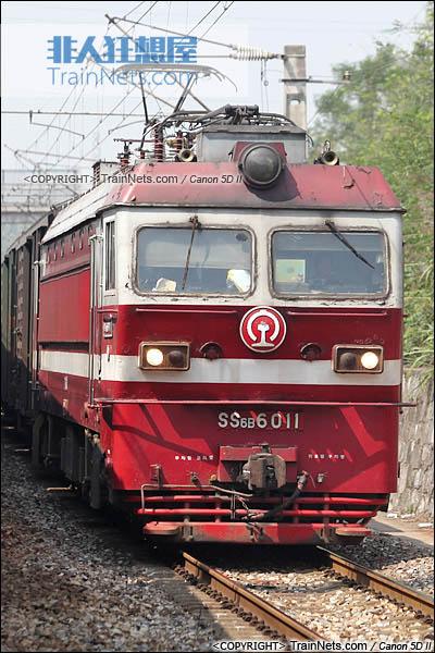 2013年10月。湖南怀化。配属广铁株段的SS6B型电力机车。(图/火车仔/IMG-3626-131003)