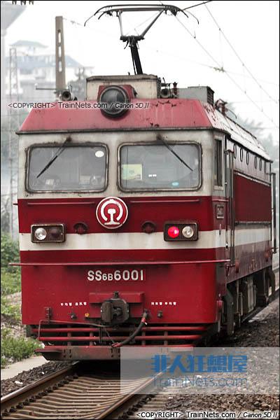 2013年10月。湖南怀化。配属广铁株段的SS6B型电力机车。(图/火车仔/IMG-3783-131003)