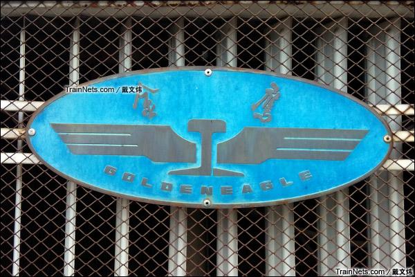 2015年7月。韶关机务段。配属广铁集团的金鹰SW-2型隧道作业车。(图/戴文炜)