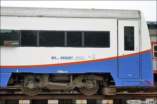 2014年4月。配属广铁广段的WX25T型轨检车(160km/h)。(图/范国平)