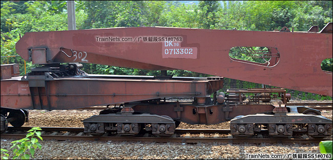 2013年8月。广东韶关。D36型落下孔长大货车。(图/广铁韶段SS1#0763)