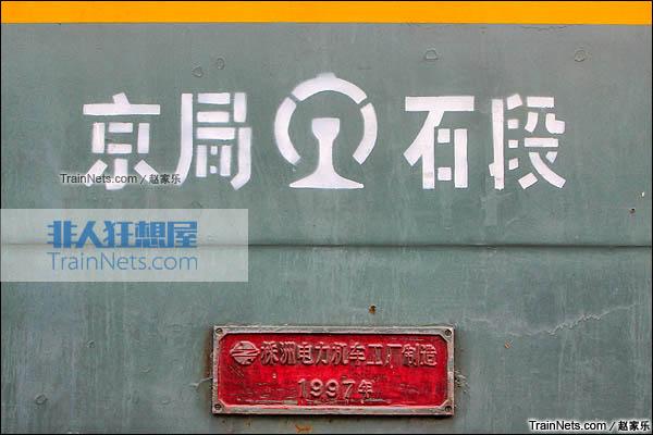 2015年1月。配属于京局石段的SS4C型电力机车。机车配属。(图/赵家乐)