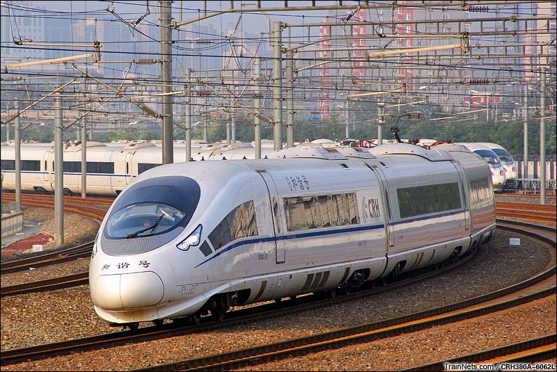 2015年8月13日。北京。翠林天桥。CRH380CL通过。(图/CRH380A-6062L)