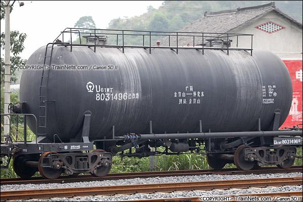 2013年10月。沪昆线。U61WT型卧式水泥罐车。(IMG-3551-131003/火车仔)