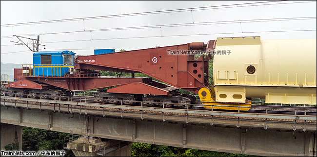 2015年9月。南京。DQ35型钳夹车。(图/宁东的狮子)