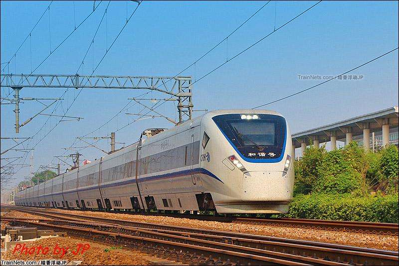 2015年9月。上海南翔-江桥区间。CRH1E执行D305次,西安北-上海。(图/暗香浮动JP)