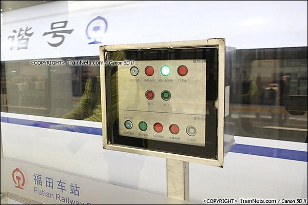 2015年12月30日。广深港高铁福田站。B3层站台层。屏蔽门上的控制盒。(IMG-3067-151230)