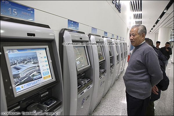 2015年12月30日。广深港高铁福田站。B1层站厅层,自动售票机。(IMG-3361-151230)