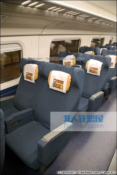 2015年11月28日。CRH5A型动车组。一等座。(图/火车仔/IMG-3225-151128)