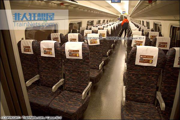 2015年11月28日。CRH5A型动车组。二等座。(图/火车仔/IMG-3234-151128)