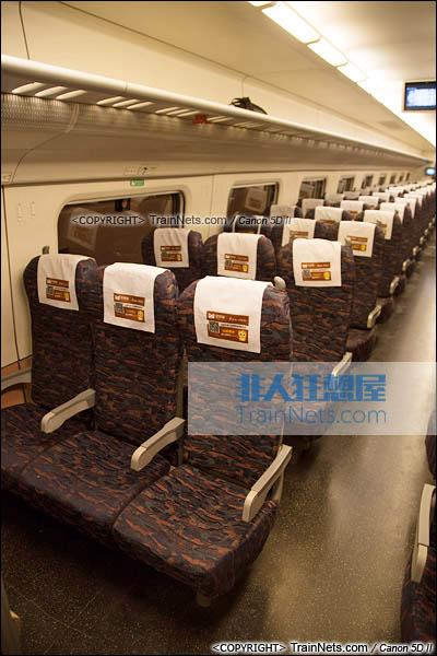 2015年11月28日。CRH5A型动车组。二等座。(图/火车仔/IMG-3237-151128)
