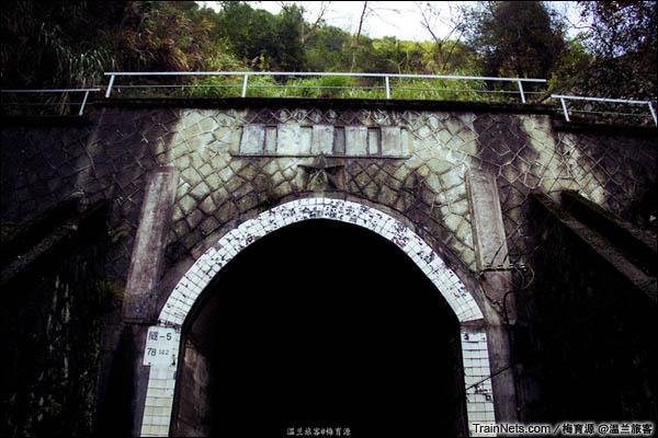 2015年12月16日。金千线。五号隧道顶端有五角星浮雕,标语则尽数被抹去。(图/温兰旅客)