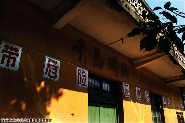 2015年12月16日。金千线,千岛湖站。(图/温兰旅客)