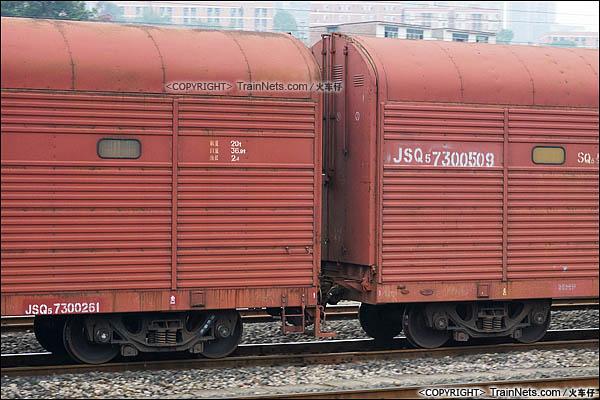 2016年4月。四川。JSQ5型双层运输汽车专用车。(图/火车仔/DSC09482)