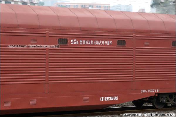 2016年4月。四川。车身标有SQ6,JSQ6是为了更方便铁路部门统计数量,把SQ6型归入J家禽车类别。(图/火车仔/DSC09490)