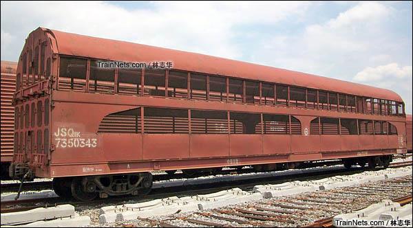 2015年。广州保机段。经过改造的JSQ1K型双层汽车运输车。(图/林志华)