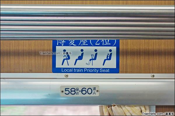 由于复兴号客车会担当不对号列车,所以车内会有博爱座的标识。(图/赵家乐)