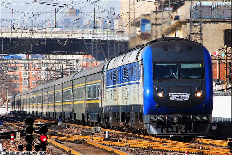 2016年1月25日。郑州站。京武临直Z4009次(武昌-北京)接近。(图/CRH380A-6062L)