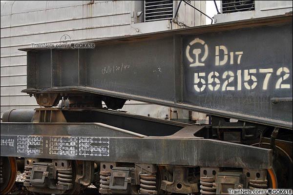 中国铁路博物馆。D17型落下孔车。(图/粤GQK618)
