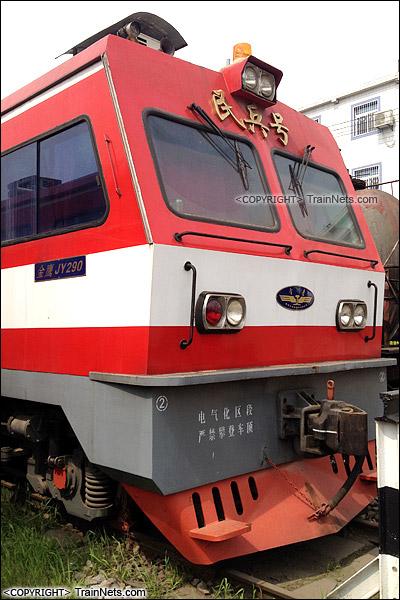 2015年4月。武汉桥工段。JY290型轨道车。(图/火车仔)