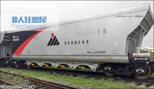 KM100AH型重煤炭漏斗车。(图/跨越的小猪)