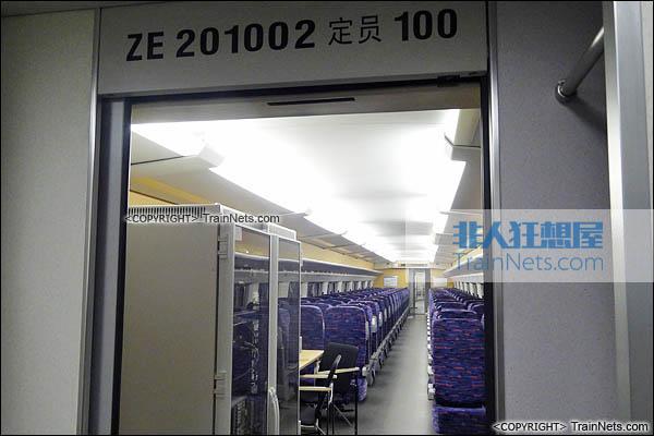 CRH2-010A综合检测车。ZE201002车(2号车)。(图/TrainNet)