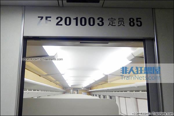 CRH2-010A综合检测车。ZE201003车(3号车)。(图/TrainNet)