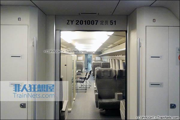 CRH2-010A综合检测车。ZY201007车(7号车)。(图/TrainNet)