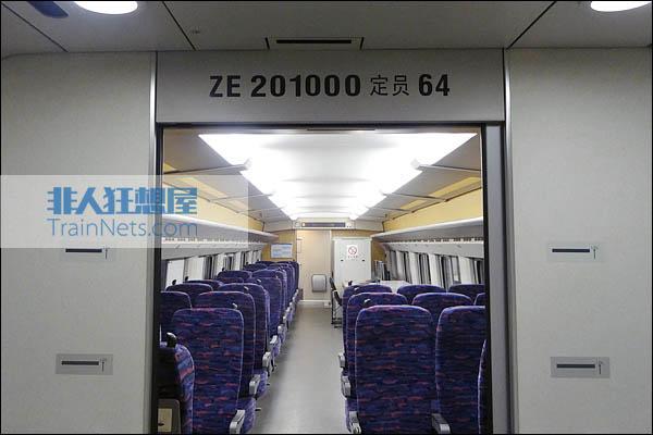 CRH2-010A综合检测车。ZY201000车(8号车)。(图/TrainNet)