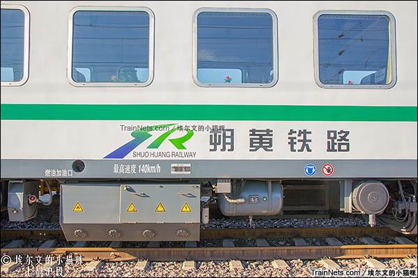 2016年6月。朔黄铁路GCY720型公务监察车。车辆侧面标牌。(图/埃尔文的小猫咪)