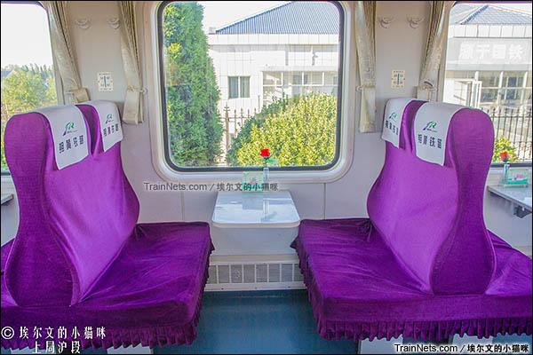 2016年6月。朔黄铁路GCY720型公务监察车。客室座椅。(图/埃尔文的小猫咪)