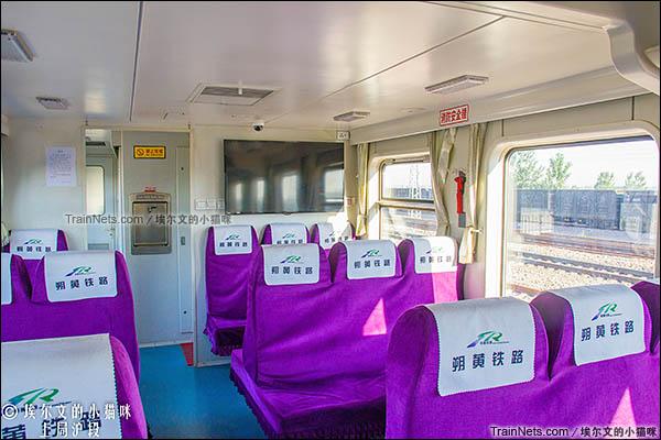2016年6月。朔黄铁路GCY720型公务监察车。客室。(图/埃尔文的小猫咪)