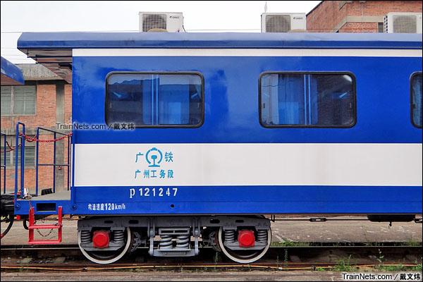2015年7月。广东韶关机务段。JK08型轨道宿营车。转向架。(图/戴文炜)