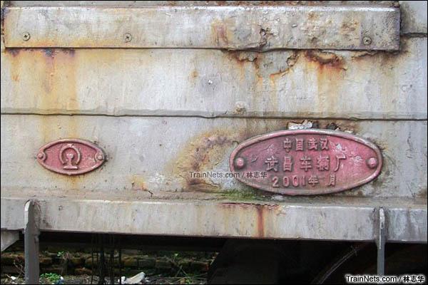 广州机保段。B10B型机械保温车。厂牌。(图/林志华)