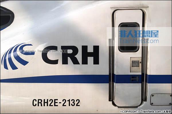 2016年9月。深圳北站。CRH2E型卧铺动车组。司机室侧门。(图/火车仔)
